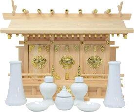 神棚 通し屋根三社 小 神具セット 雲シール付 日本製 国産檜 幅54cm 高40cm 奥21.5cm