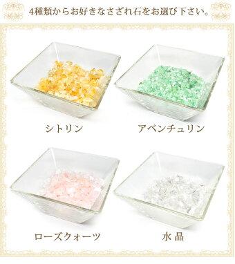 レディース/メンズ/ブレスレット/天然石/パワーストーン