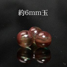 最高級5Aグレード チベット産 最高品質 アンデシン 6mm玉※通し穴あり ビーズ バラ売り 1粒売り 手作りレディース メンズ 勝負 恋愛パワーストーン 天然石 (360)