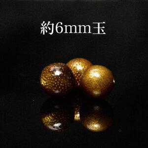 最高級5Aグレード ナチュラルゴールデンコーラル 6mm玉※通し穴あり ビーズ バラ売り 1粒売り 手作りレディース メンズ 勝負 恋愛パワーストーン 天然石 (363) 母の日