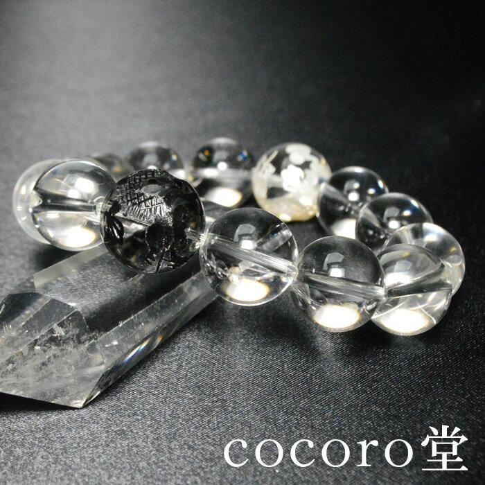ブレスレット 黒龍 白龍 模様入り水晶 16mm玉 水晶 16mm玉 パワーストーン 天然石 レディース メンズ