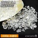 パワーストーン さざれ石 【500g お徳用】 ブラジル産 水晶 AAAAA お清め用 さざれ石 天然石 ブレスレット アクセサリー ストラップ な…
