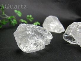 水晶 原石 約70〜120gパワーストーン 天然石 レディース メンズ 【ゆうパケット不可】 父の日
