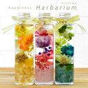 【送料無料】【2週間限定イベント】リニューアル パワーストーン 置き物 ハーバリウム フラワー Herbarium 選べる3種…
