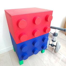 レゴ風 赤と青の2段チェスト・子供部屋 模様替え 遊び心 アメリカン 家具 インテリア 雑貨 見せる収納 おもちゃ 収納 棚 ハンドメイド カラーボックス 完成品