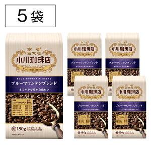 【まとめ買いがお得!】ブルーマウンテンブレンド(粉)5袋  小川珈琲店 レギュラーコーヒー