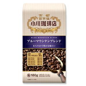ブルーマウンテンブレンド(粉) 小川珈琲店 レギュラーコーヒー