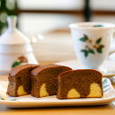 パウンドケーキ珈琲ケーキ