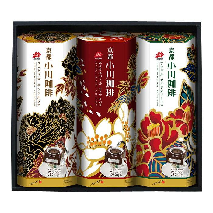 スペシャルティドリップコーヒーギフト OCQE-30 小川珈琲 ギフトセット