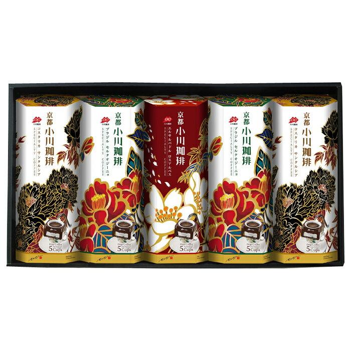 スペシャルティドリップコーヒーギフト OCQE-50 小川珈琲 ギフトセット