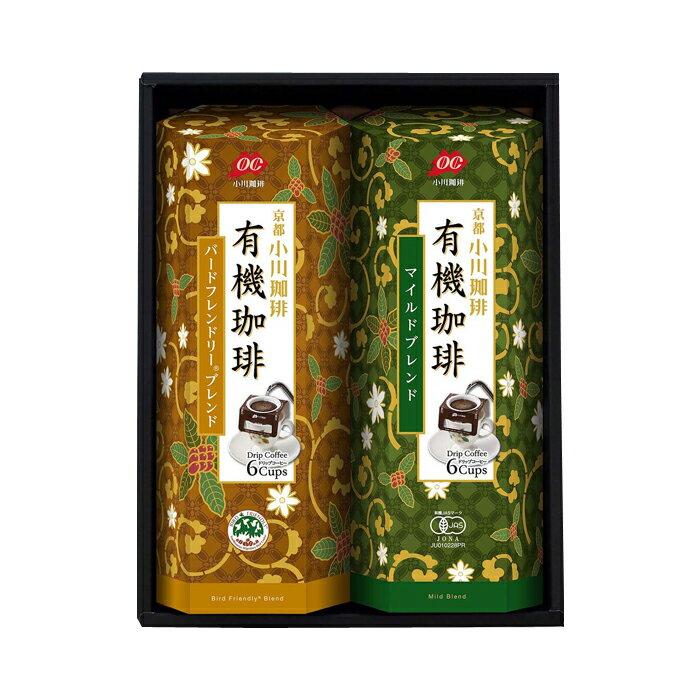 有機ドリップコーヒーギフト OCYE-20 小川珈琲 ギフトセット