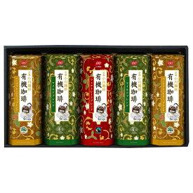 有機ドリップコーヒーギフト OCYE-50 小川珈琲 ギフトセット