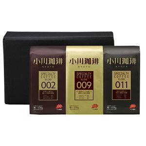 スペシャルティコーヒーセット OCSB-30 小川珈琲 ギフト レギュラーコーヒー