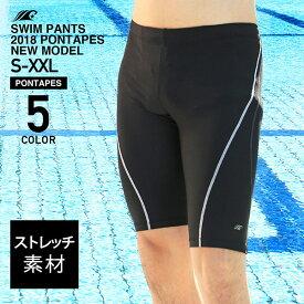全品さらにP5倍 PONTAPES/ポンタペス メンズ&レディース スイムパンツ PR-4950 男性用 女性用