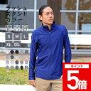 ラッシュガード メンズ フードなし ≪365日品質保証≫ 全色UVカット率98% 水着 体型カバー 長袖 「大きいサイズ レデ…