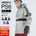 最大3,000円OFF券配布 スノーボードウェア スキーウェア メンズ レディース 全20色 ボードウェア スノボウェア 上下セ…