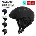 【全品5%OFF券配布中】 ヘルメット スノーボード スキー プロテクター メンズ レディース スノーボード用 スノーボー…