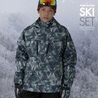 全9色スキーウェアメンズレディース上下セットスキーウエア雪遊びスノーウェアジャケットパンツウェアウエア激安スノーボードウェアスノボーウェアスノボウェアボードウェアも取り扱いPOSKIPONTAPES予約