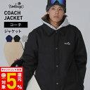 スノーボードウェア スキーウェア メンズ レディース コーチジャケット 全4色 ボードウェア ジャケット スノボウェア …