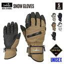 【キャッシュレス5%還元】 スノーボード GORE-TEX ゴアテックス グローブ スキー スノーボードグローブ スキーグロー…