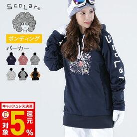 ScoLar/スカラー レディース スノーボードウェア ボンディング ジャケット SCJ-5959FB スノボウェア スノージャケット 女性用