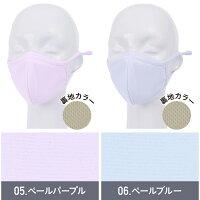 PONTAPES/ポンタペス3D立体マスク2個セットPAA-89M_2p