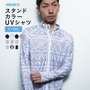 ラッシュガード メンズ フードなし ≪365日品質保証≫ 全色UVカット率98% 水着 体型カバー 長袖 「大きいサイズ レディース キッズ の サーフパンツ・UVパーカー・トレンカ・サファリハット