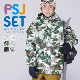 全品5%OFF券配布中 スキーウェア 100〜150 スノーボードウェア キッズ 全20色 スノーボード ボードウェア スノボウェア ジュニア スノボ スノボー ウェア ウエア スノーウェア 上下セット ジャケット パンツ 激安 子供用 メンズ レディース PJS-107PR