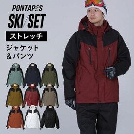 ストレッチ スキーウェア メンズ レディース 上下セット スキーウエア 雪遊び スノーウェア ジャケット パンツ ウェア ウエア 激安 スノーボードウェア スノボーウェア スノボウェア ボードウェア も取り扱い POSKI-128ST