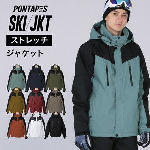 全品5%OFF券配布中 スキーウェア ストレッチ ジャケット スノーボード スキー ウェア メンズ レディース 雪遊び スノーウェア ウエア 激安 スノボーウェア スノーボードウェア ウェア スノ