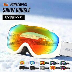 スノーボードゴーグル スキーゴーグル レボミラー スノーボード スキー ゴーグル ダブルレンズ レディース メンズ スノボ スノボー スキー スノボゴーグル スノボーゴーグル スノーゴーグル ジュニア キッズ ウェア も有 PONTAPES PNP-891