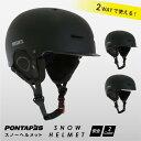全品10%OFF券配布中 ヘルメット スノーボード スキー プロテクター メンズ レディース スノーボード用 スノーボード …