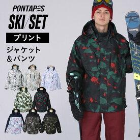 全品10%OFF券配布中 スキーウェア メンズ レディース 上下セット スキーウエア 雪遊び スノーウェア ジャケット パンツ ウェア ウエア 激安 スノーボードウェア スノボーウェア スノボウェア ボードウェア も取り扱い POSKI-127PR
