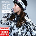 全品割引券配布中 3000円クーポン付 スノーボードウェア レディース スキーウェア ボードウェア スノボウェア 上下セ…