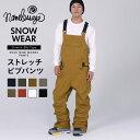 スノーボードウェア スキーウェア ビブパンツ メンズ レディース 全5色 オーバーオール パンツ ボードウェア スノボウ…