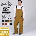 2000円クーポン付 スノーボードウェア スキーウェア ビブパンツ メンズ レディース 全5色 オーバーオール パンツ ボー…
