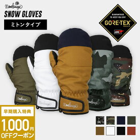 スノーボードグローブ スキーグローブ GORE-TEX ゴアテックス スノーボード スキー ミトン グローブ レディース メンズ スノボ スノボー スキー スノボグローブ スノボーグローブ スノーグローブ 手袋 てぶくろ 5本指 激安 namelessage AGE-31