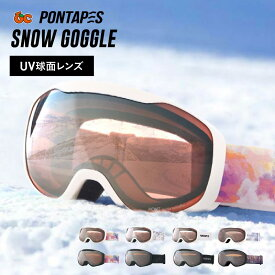 スノーボードゴーグル スキーゴーグル レボミラー スノーボード スキー ゴーグル ダブルレンズ キッズ ジュニア スノボ スノボー スキー スノボゴーグル スノボーゴーグル スノーゴーグル 男の子用 女の子用 メンズ レディース ウェア も PNKID-890