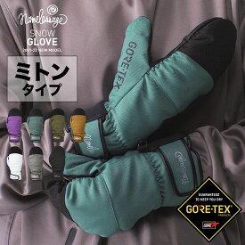 GORE-TEX ゴアテックス スノーボード スキー ミトン グローブ スノーボードグローブ スキーグローブ レディース メンズ スノボ スノボー スキー スノボグローブ スノボーグローブ スノーグローブ 手袋 てぶくろ 5本指 激安 AGE-31 namelessage