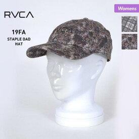 全品割引券配布中 RVCA ルーカ レディース キャップ 帽子 AJ044-903 ロゴ サイズ調節可 ぼうし 女性用