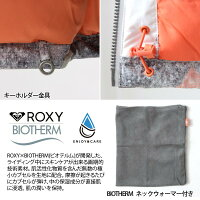 ROXY/ロキシーレディーススノーボードウェアジャケットERJTJ03043スノージャケットスノボウェアスノボーウェア上スノーウェアウエア女性用
