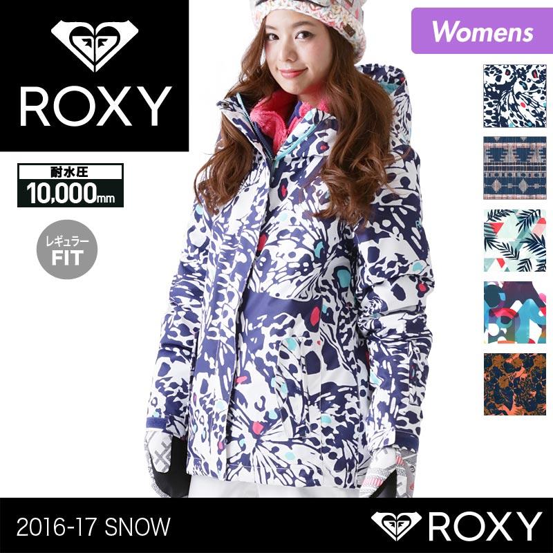 全品最大P10倍 スノーボードウェア スキーウェア ロキシー ROXY レディース ボードウェア ジャケット ERJTJ03074 スノージャケット スノボウェア スノボーウェア 上 スノーウェア ウエア 女性用