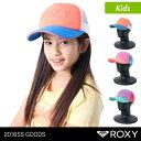 ROXY/ロキシー キッズ メッシュキャップ帽子 TCP161318 ぼうし スナップバック こども用 子供用 女の子用 人気 ブランド