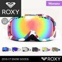 ROXY/ロキシー レディース スノーボード ゴーグル RGO165012C スノーゴーグル ごーぐる スノー用ゴーグル ジャパンフ…