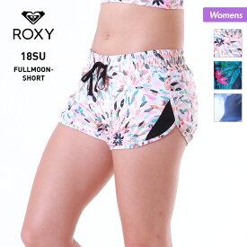【キャッシュレス5%還元】 ROXY ロキシー レディース 水陸両用 ショートパンツ RPT182506 スポーツ サーフパンツ ボードショーツ 女性用