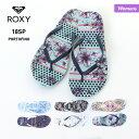 ROXY ロキシー レディース ビーチサンダル ARJL100668 ビーサン ペタサンダル さんだる 柄 海水浴 プール 女性用