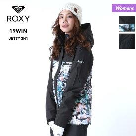 【キャッシュレス5%対象】 ROXY ロキシー レディース スノーボードウェア ジャケット ERJTJ03173 スノーウェア スノボウェア スノボーウェア スノボウエア スノージャケット 上 スキーウェア スキージャケット 女性用
