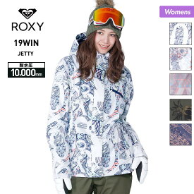 全品10%OFF券配布中 ROXY ロキシー レディース スノーボードウェア ジャケット ERJTJ03180 スノーウェア スキーウェア スノボウェア 上 スノージャケット 女性用 おしゃれ かわいい 人気