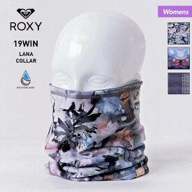 ROXY ロキシー レディース ネックウォーマー ERJAA03422 ネックゲーター ネックゲイター フリース スキー スノーボード スノボ 防寒 女性用