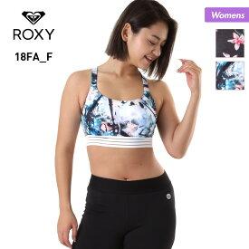 10%OFF券配布中 ROXY ロキシー レディース ブラトップ ERJX303746 トップブラ スポーツブラ インナー フィットネス ヨガ ランニング パッド付き 女性用